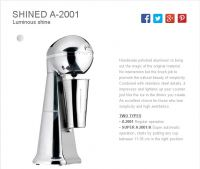 015_Artemis_SHINED_A-2001.jpg